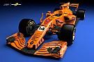 Болід McLaren стане цілком помаранчевим?
