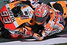 """MotoGP Para Márquez, 2º no grid vale como """"pole position"""""""