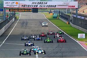 中国F4 比赛报告 CFGP上海站:闵衡、吴旻分享两回合冠军
