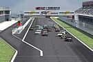 eSports 模拟房车锦标赛SRTCC2016第3站广东国际赛车场赛后报道