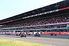 В календаре MotoGP появится этап в Таиланде