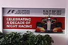 Los horarios del GP de Singapur de F1