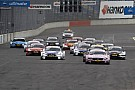 Lausitzring to stop racing activities after 2017 season