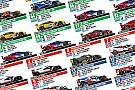 ¡Descarga la guía de coches de las 24 horas de le Mans!