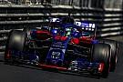 F1 ホンダ「パワーユニットの最適な設定を見つけた。見通しは楽観的」