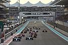 فورمولا 1 أستون مارتن: نقف كـ