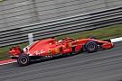 F1 中国大奖赛FP3:法拉利占据前二