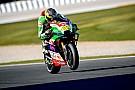 MotoGP Aprilia отложила дебют нового мотора до первой гонки сезона