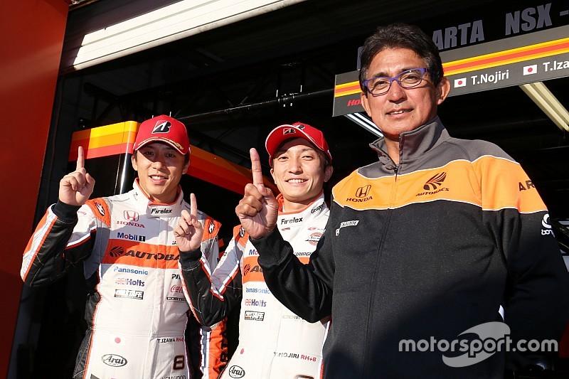 Motegi Super GT: Honda dominates qualifying, Button second