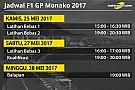 Formula 1 Jadwal lengkap F1 GP Monako 2017