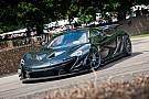أخبار السيارات مكلارين تعلن عن اختبارها لسيارة كهربائية بالكامل