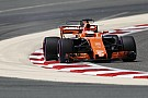 Fórmula 1 Vandoorne diz que Honda precisa de respostas para bom teste