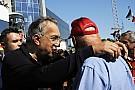 Formula 1 Marchionne: Ferrari ve Lauda asla bir araya gelmeyecek