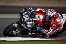 Ducati belum putuskan penggunaan fairing aerodinamika