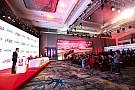其他拉力赛 传奇再续 2017丝绸之路拉力赛发布会在京举行