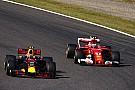 Formule 1 Ferrari et Red Bull ne parient pas sur les ultratendres