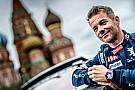 Test: Citroën holt Sebastien Loeb in die Rallye-WM (WRC) zurück