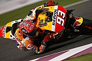 Marquez blames unpredictable bike for slow start to season