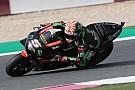MotoGP Гран Прі Катару, кваліфікація: Зарко випередив Маркеса і стартуватиме з поулу