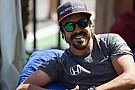 Alonso: My season has been