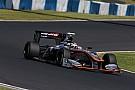 【SF】岡山レース2予選:石浦宏明、波乱乗り切りポール獲得!