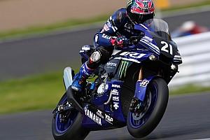 FIM Endurance Qualifying report Suzuka 8 Hours: Yamaha on provisional pole after Friday