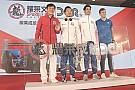 成龙挥旗WEC上海站,中国队35号车亮相LMP2组