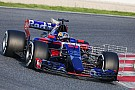 Formula 1 Sainz says lap count, not laptime the focus for Toro Rosso