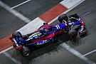 Key: Toro Rosso, Honda'ya kısa süre içinde adapte olabilir
