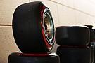فورمولا 1 بيريللي تُعلن عن الإطارات المتاحة لجائزة المجر الكبرى