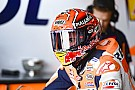Маркес стал быстрейшим в третьей тренировке Гран При Арагона