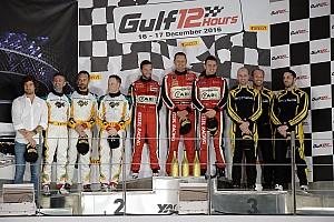 سباقات التحمل الأخرى تقرير السباق فريق