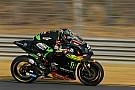 MotoGP Les teams Ángel Nieto et Avintia intéressés par les Yamaha de Tech3