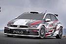 OTOMOBİL Volkswagen Polo GTI R5, 272 beygir güçle tanıtıldı