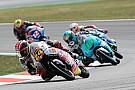 """Moto3 MotoGPコラム:日本人ライダーの軽量級""""黄金""""時代は再来するのか?"""
