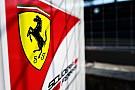 Other open wheel F1への登竜門。フェラーリ・ドライバー・アカデミー、フェッティバルディ孫ら5人をテスト