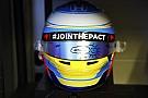 F1 Alonso y Sainz homenajean a Gonzalo Basurto en su casco