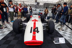 Honda RA300 display