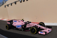 Nikita Mazepin, Sahara Force India VJM10