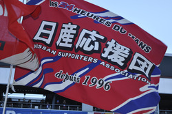 Nissan supporters association flag