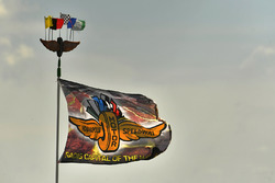 Flagge: Indianapolis Motor Speedway