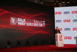 2017SWR北京发布会,合作伙伴