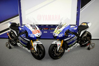 Yamaha presentatie