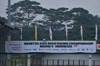 Spanduk ARRC Sentul, Indonesia