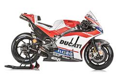 La Ducati Desmosedici GP17
