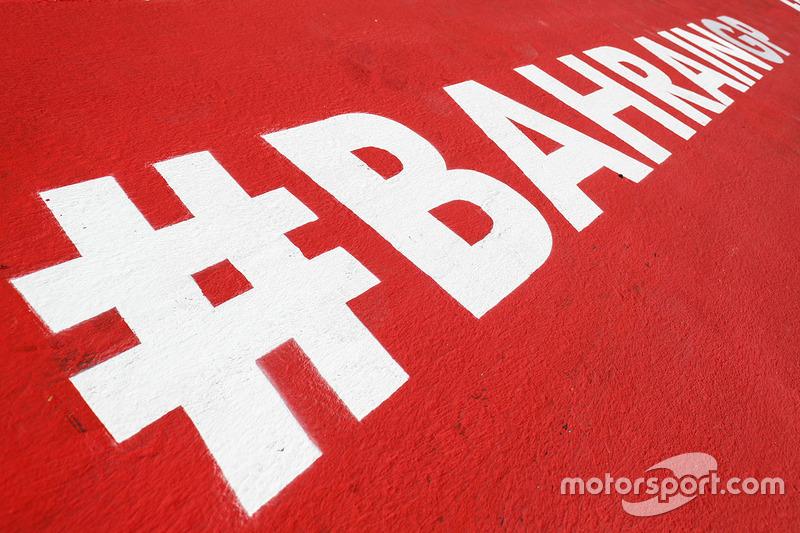 شعار حلبة البحرين