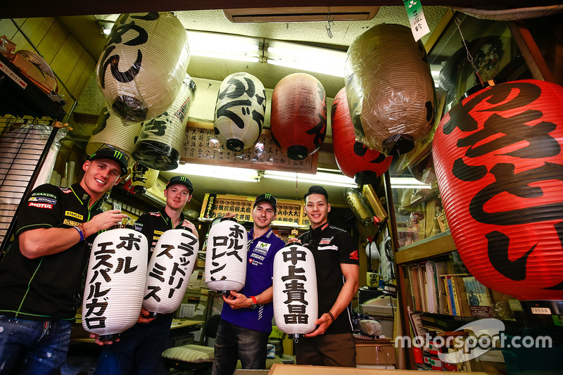 Pol Espargaro, Monster Yamaha Tech 3, Bradley Smith, Monster Yamaha Tech 3, Jorge Lorenzo, Yamaha Factory Racing, Takaaki Nakagami, Honda Team Asia