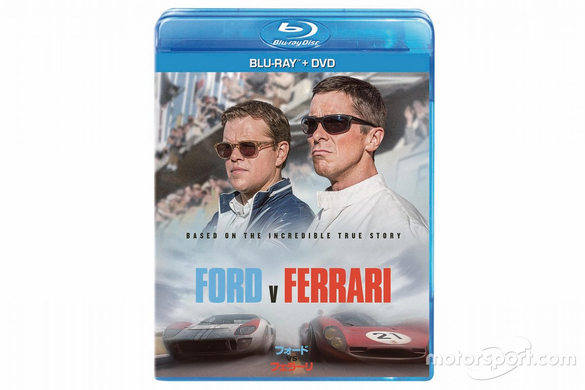 『フォードvsフェラーリ』ブルーレイ+DVDプレゼント