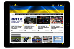 Bekanntgabe: Motorsport.com Ukraine