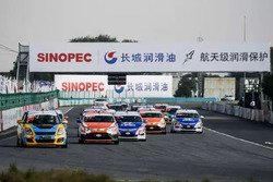 Chinese cup start action